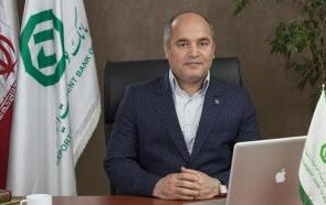 صورت های مالی شفاف پیش نیاز ارائه خدمات و تسهیلات در اگزیم بانک ایران