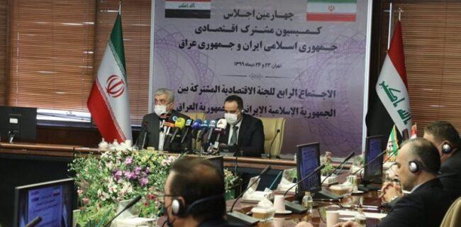 نتایج چهارمین اجلاس کمیسیون مشترک اقتصادی ایران و عراق/ پیشنهاد ایران برای ایجاد کریدور حمل و نقل دریایی