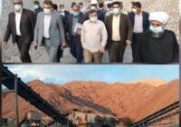 خطوط برق و گازرسانی به شهرک صنایع معدنی سرچاهان حاجی آباد ارتقا یابد