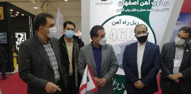 ذوب آهن اصفهان،ایران را در جمع تولید کنندگان ریل دنیا قرار داده است