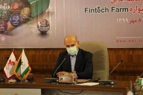 حمایت از فین تکهای مالی و کشاورزی برای تکمیل زنجیره خدمات بانکی