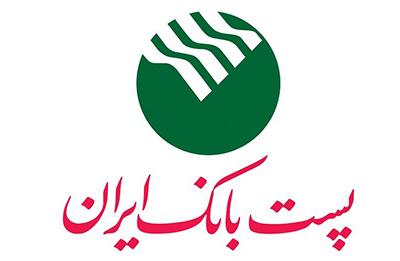 رییس جدید ادارهکل پشتیبانی و املاک پست بانک ایران و سرپرست شعب استان البرز منصوب شدند