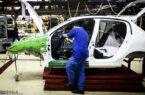 صنعت خودرو دیگر تحمل سیاسی کاری را ندارد
