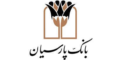 نگاه حمایتی بانک پارسیان به توسعه بخش بهداشت و درمان
