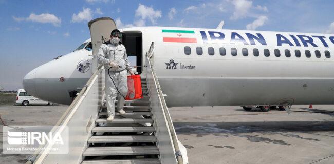 گروه پروازی لندن تا اعلام نتیجه تست کرونا در قرنطینه میمانند
