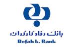 پشتیبانی از واحد های تولیدی از برنامه های اصلی بانک رفاه کارگران است