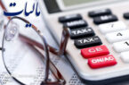 سازمان امور مالیاتی هر روز عرصه را بر اصناف تنگ تر می کند