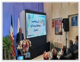 شعبه انقلاب بیمه آسیا در اهواز افتتاح شد