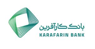 ۳۰ ام بهمن ماه؛ آخرین مهلت ارسال آثار به نخستین جشنواره قرآن و عترت بانک کارآفرین
