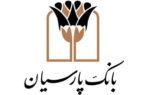 تقدیر معاون رییس جمهور و رییس بنیاد شهید و امور ایثارگران از بانک پارسیان