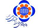 نگاه ویژه موسسه اعتباری ملل بر پیشبرد فعالیت های تخصصی و متعارف بانکی
