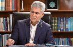 پیام تبریک مدیرعامل پست بانک ایران به مناسبت نیمه شعبان