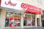 پذیرش کیف پول جیرینگ در شعب فروشگاهی افق کوروش در سراسر کشور