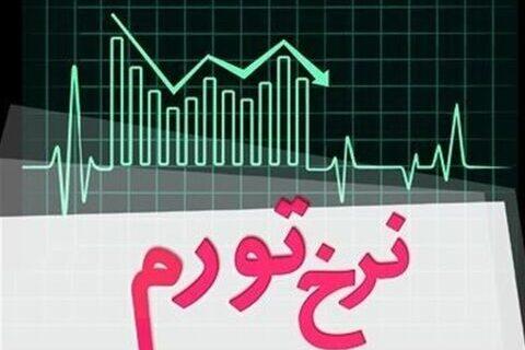 کاهش تورم نقطهای قیمت املاک مسکونی شهر تهران