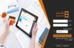تطبیق اینترنت بانک مسکن با قانون جدید چک