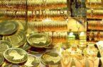 کاهش قیمت طلا و سکه/ افزایش نرخ ارز