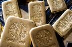 کاهش متوالی قیمت جهانی طلا