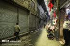 بازار بزرگ تهران در اجرای قرنطینه کرونایی تعطیل شد