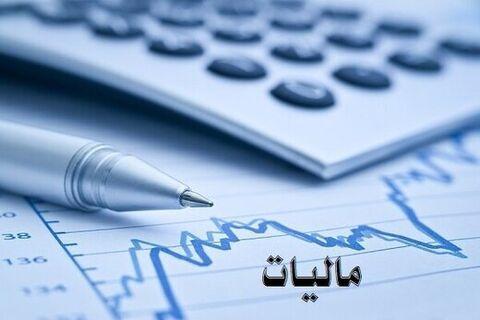 درخواست اعمال نرخ صفر مالیاتی در صورت رفع تعهد ارزی