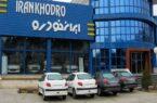 ایران خودرو در مسیر درآمد و تولید