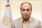 سرپرست مدیریت امور مهندسی و پشتیبانی بانک صنعت و معدن منصوب شد