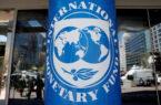 پیشبینی صندوق بین المللی پول از رشد اقتصادی کشورها