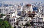ارزانترین و گرانترین مناطق تهران برای خرید مسکن