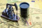 قیمت نفت اندکی افت کرد