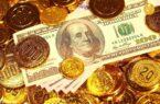 نوسان قیمت سکه در کانال ۱۲ میلیون