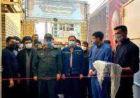 افتتاح دو مرکز تجمیعی واکسیناسیون حضرت سیدالشهدا (ع) و شهید معماری