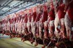 معادله زنجیره ای قیمت گوشت قرمز