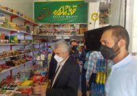 آغاز بازارگردی مدیرعامل صنایع شیر ایران از بازار تهران