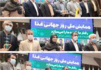 اعطای نشان ایمنی و سلامت به ۶ شرکت پگاه